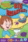 Horrid Henry: Big Breakfast