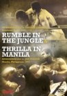 Rumble in the Jungle & Thrilla in Manila - DVD