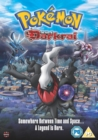 Pokémon: The Rise of Darkrai