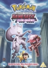 Pokémon the Movie 16: Genesect and the Legend Awakened