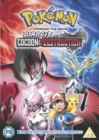 Pokémon the Movie 17: Diancie and the Cocoon of Destruction