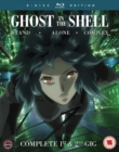 Ghost in the Shell - Stand Alone Complex: Complete 1st & 2nd Gig - Blu-ray