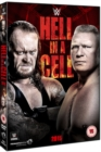 WWE: Hell in a Cell 2015 - DVD