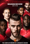 Manchester United: End of Season Review 2017/2018 - DVD