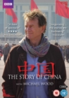 The Story of China With Michael Wood - DVD