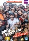 David Beckham: For the Love of the Game - DVD