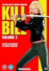 Kill Bill: Volume 2 - DVD