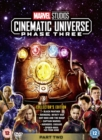 Marvel Studios Cinematic Universe: Phase Three - Part Two