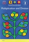 Scottish Heinemann Maths 2, Multiplication and Divison Activity Book 8 Pack - Book