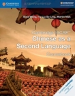 Cambridge IGCSE (TM) Chinese as a Second Language Coursebook