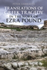 Translations of Greek Tragedy in the Work of Ezra Pound