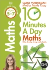 10 Minutes a Day Maths Ages 5-7 Key Stage 1 - Book