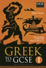 Greek to GCSE: Part 1 : for OCR GCSE Classical Greek (9-1) - Book