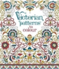 Victorian Patterns to Colour - Book