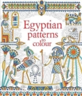 Egyptian Patterns to Colour - Book