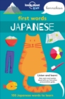 First Words - Japanese : 100 Japanese words to learn