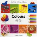 My First Bilingual Book - Colours - English-arabic