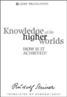 Knowledge of the Higher Worlds : How is it Achieved?