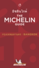 Bangkok 2018 - The Michelin Guide : The Guide MICHELIN