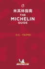 Taipei 2018 - The Michelin Guide : The Guide MICHELIN