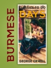 Burmese Days - eBook