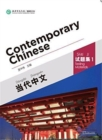 Contemporary Chinese vol.1 - Testing Materials - Book
