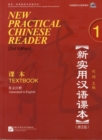 New Practical Chinese Reader vol.1 - Textbook - Book