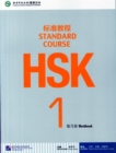 HSK Standard Course 1 - Workbook - Book