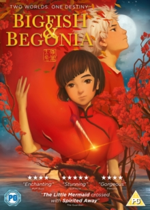 Big Fish and Begonia, DVD DVD
