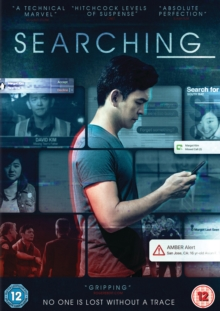 Searching, DVD DVD