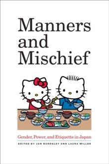 Manners And Mischief Gender Power And Etiquette In border=