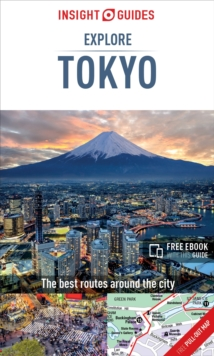 Travel Guides Series Tokyo Now