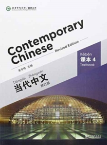 Contemporary Chinese vol.4 - Textbook, Paperback / softback Book